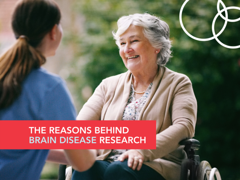 Why we do brain disease research